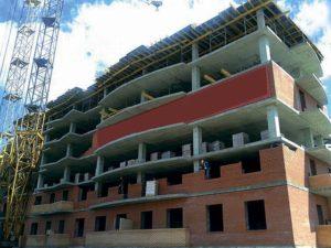 изображение строительства МКД
