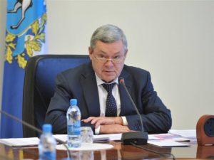 Представитель администрации области
