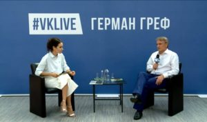 Трансляция ВКонтакте с Грефом