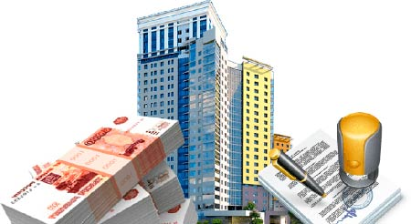займ под залог недвижимости тольятти